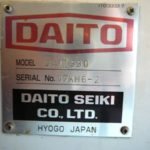 DTS001