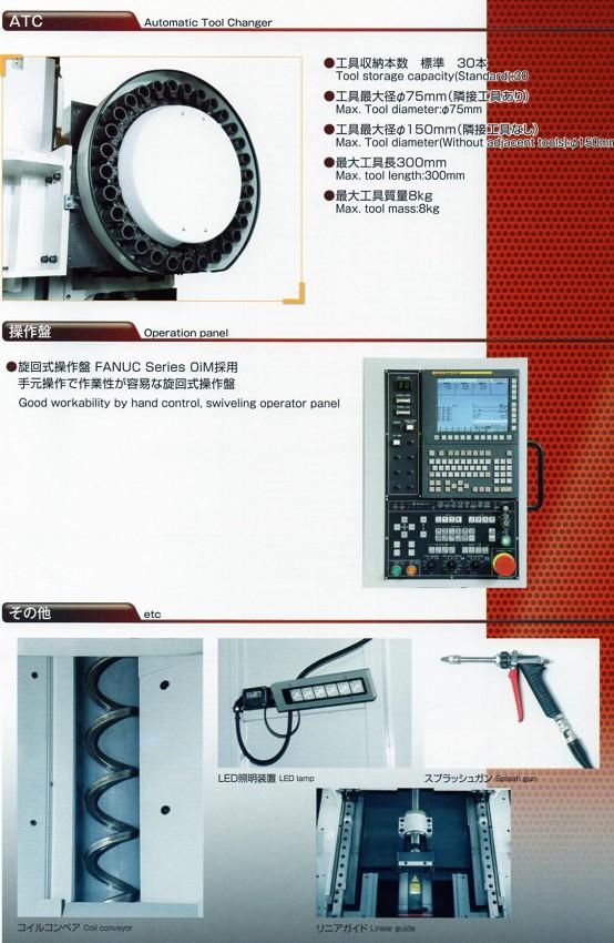 N-MC-001