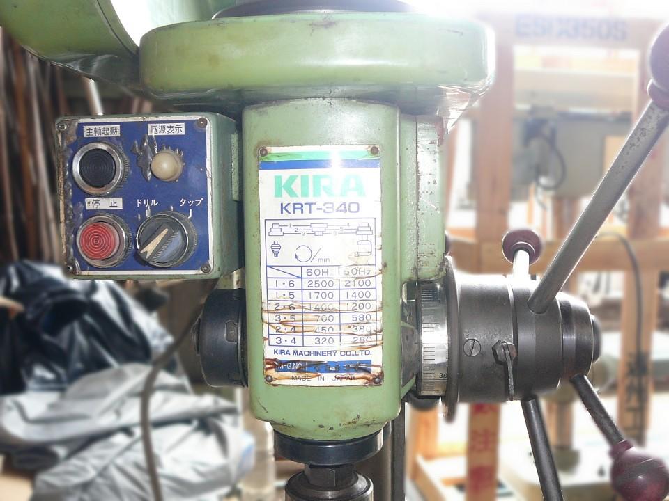 KRC001