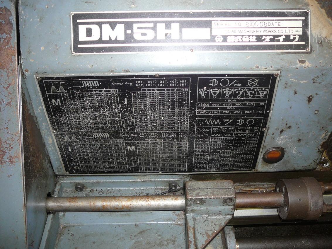 DM-5H_001
