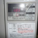 ML2512HVⅡ-20CF3