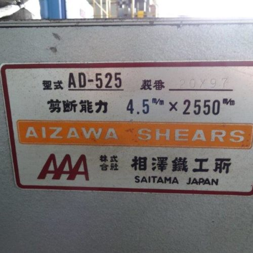 AD-525