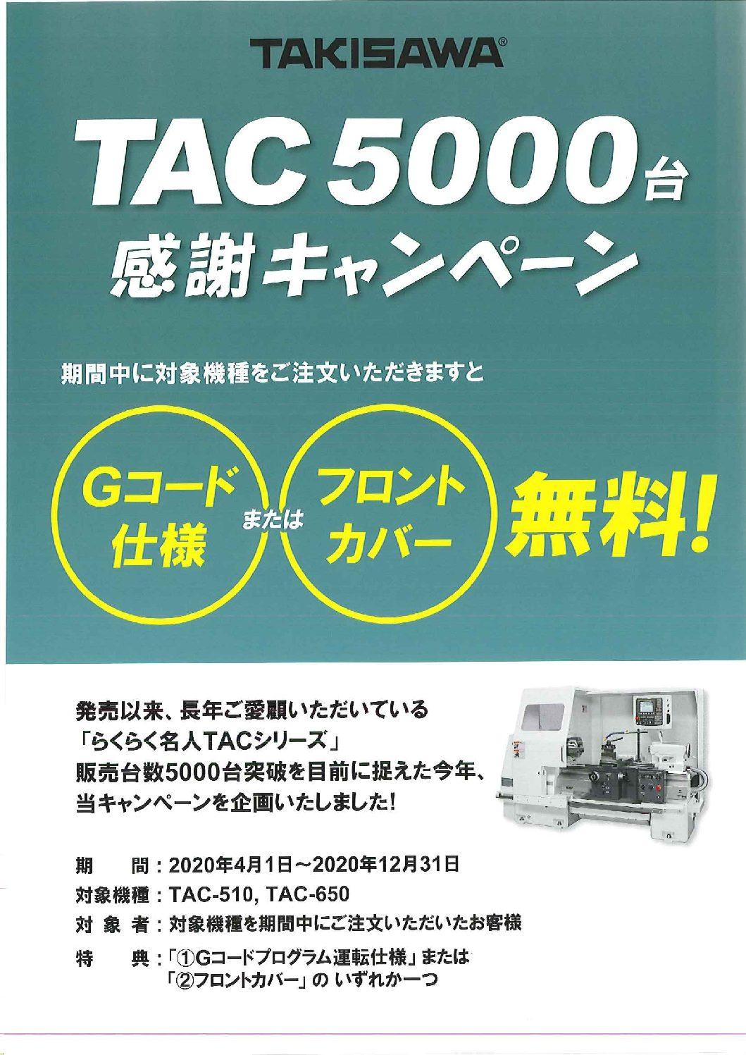 TAC650L10